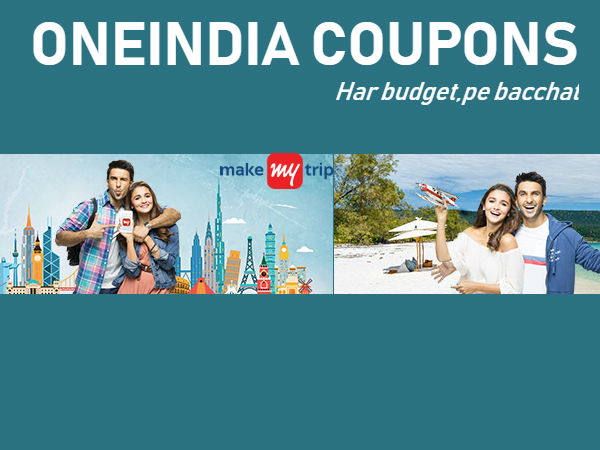 Makemytrip Offers Lot New Offerings This Valentines Month