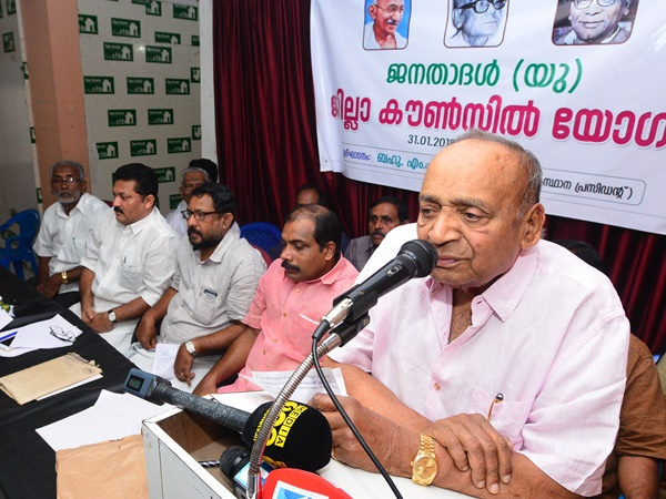 Janathadal U District President M P Veerendrakumar Speaking In Malappuram