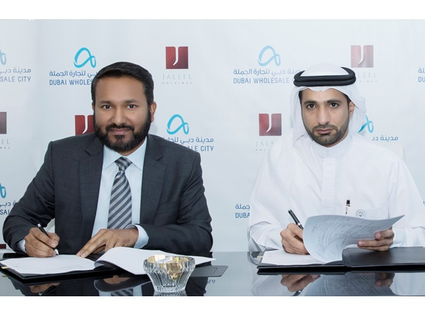 Jaleel Cash And Carry Invested Around 10 Crores In Dubai Wholesale City