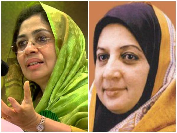 Muslim League State Committee Elected Women As Secretary