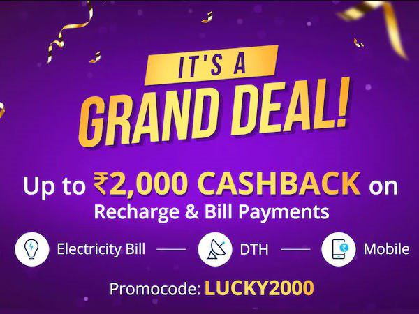 Paytm Get Upto Rs2000 Cashback On Recharge Bill Payments