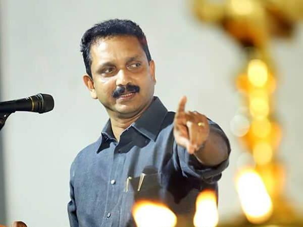 K Surendrans Facebook Post Against Cpm