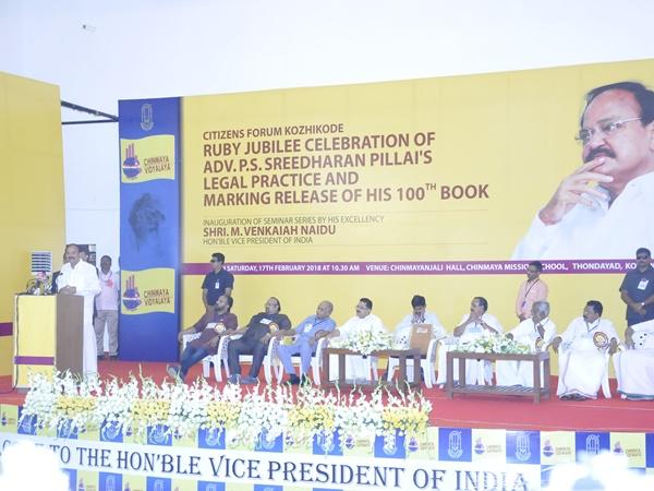ഏഴു വര്ഷത്തിനകം ഇന്ത്യ ലോകത്തെ മൂന്നാമത്തെ സാമ്പത്തിക ശക്തിയാകും: ഉപരാഷ്ട്രപതി
