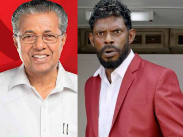 Vinayakan Against Government On Kerala Cinema 90th Celebration