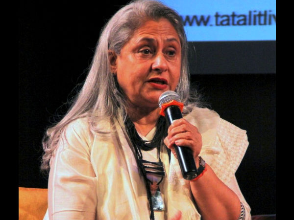 Jaya Bachchan Declares Assets Worth Rs 1000 Crore Could Become Richest Rajya Sabha Member