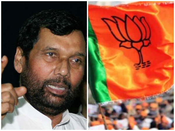 From Ally Ram Vilas Paswan Advice For Bjp On Urgent Course Correction