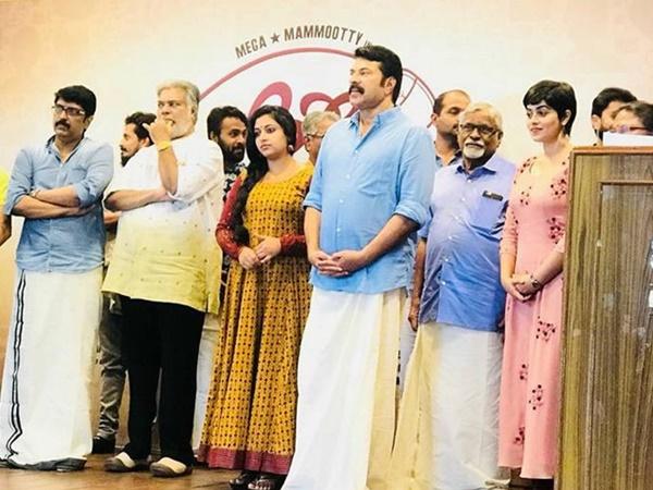 Oru Kuttanadan Blog Pooja