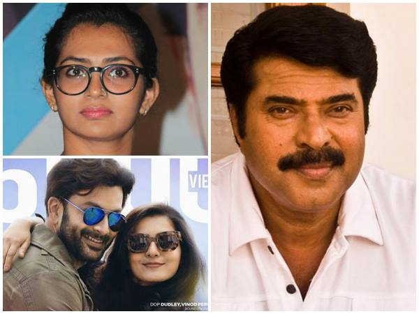 Mammootty Released Parvathy S My Story Trailer Fans Express Their Reaction On Mammootty S Fb Page