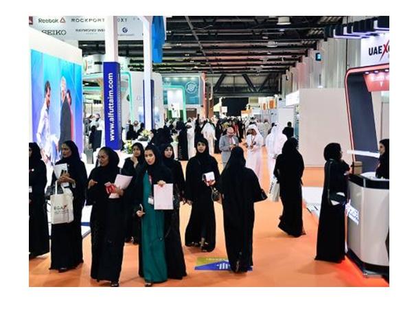 New Career Portal For Dubai Expo