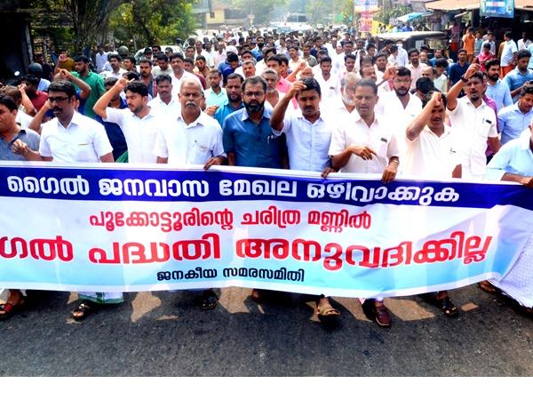 Gail Creates Issues In Malapuram Says Anti Gail Committee