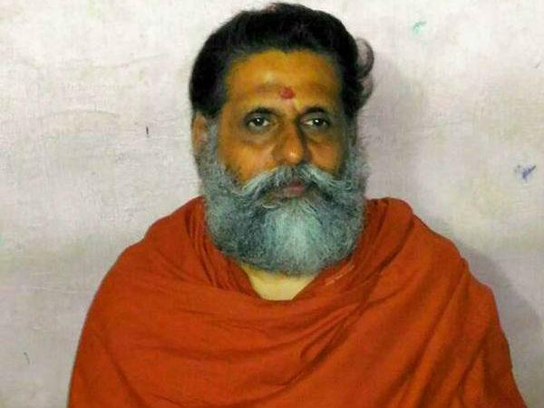 Swami Gangesandha Case Crime Branch File File Case Report