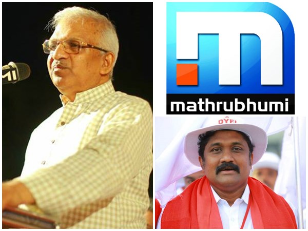 Mathrubhumi Takes Reaction Of Pranub Jayarajan Quotation