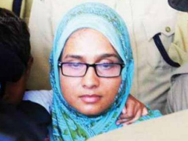 Yasmin Ahammad Sentence Seven Yeal Jail In Isis Case