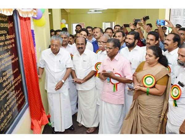 Payyannur Taluk Inaugurated By Pinarayi Vijayan