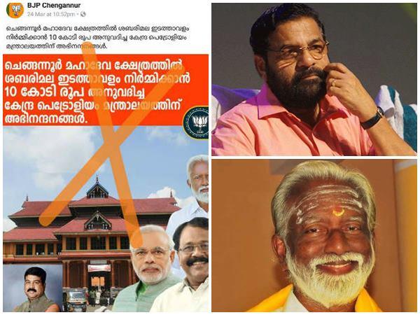 Kadakampalli Surendran Reply To Kummanam Rajasekharan
