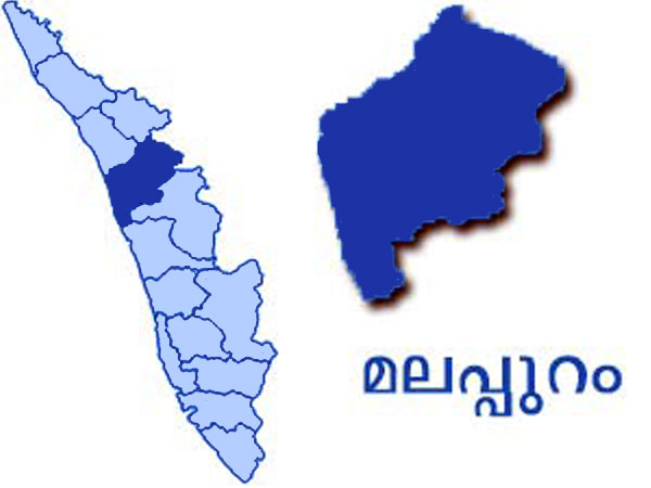 Explosives Seized From Lorry In Malappuram