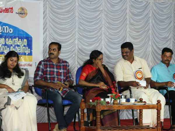 Media Seminar Conducted By Thiruvananthapuram Kerala Police Association Sap
