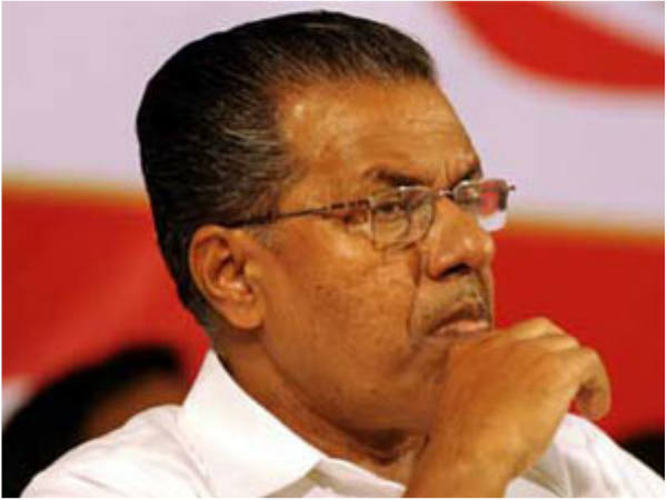 Yuvamorcha March Chief Minister S Home Pinarayi