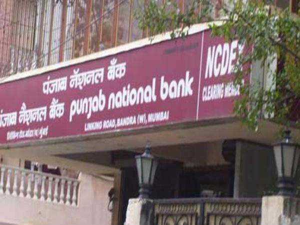 Cbi Arrests Gitanjali Vp Dubs Him Brain Behind Pnb Fraud