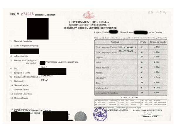 Ssclc Certificate Lost From School Teacher Got Bail