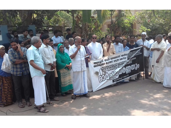 Thalasery Mahi Bypass Protest Held