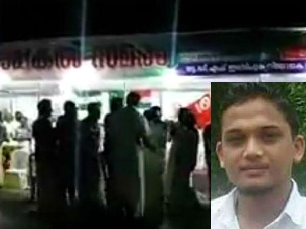 Shuhaib Murder Video From Udf Day Night Strike Goes Viral On Social Media