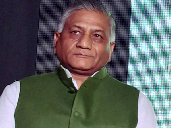 Vk Singh Will Go Iraq Bring Back Bodies Indians Killed