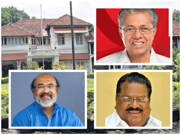 Huge Expense For Kerala Minister S Official Residence Modification