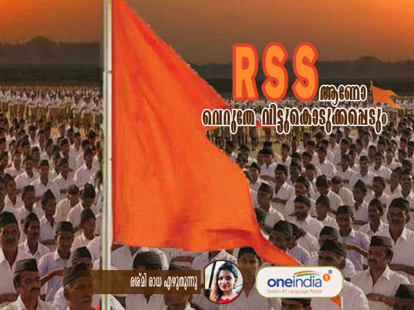 Resmi Writes About The Acquitment Of Sangh Parivar Leaders Such As Maya Kodnani