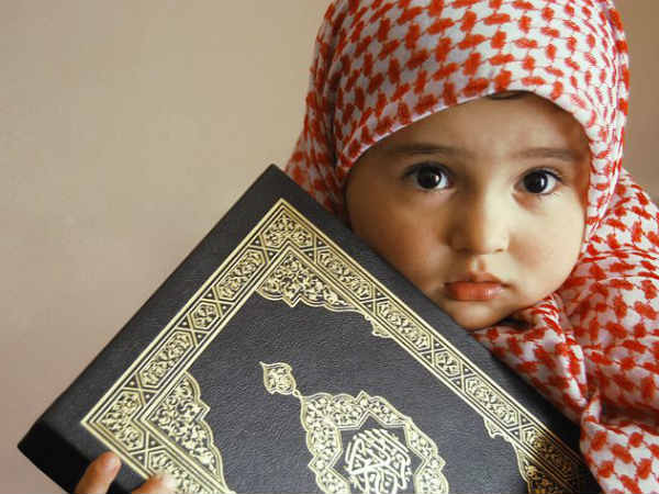 Muslim Women Are Told Hide Their Hijabs Not Pick Up Children