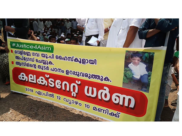 Kozhikode Collectorate Protest
