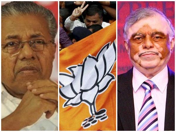 Kannur Karuna Bill Bjp Leaders Meet Governer P Sadasivam