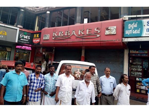 Fake Harthal Bjp And Hanuman Sena Demands Inquiry Should Be Handover To Nia