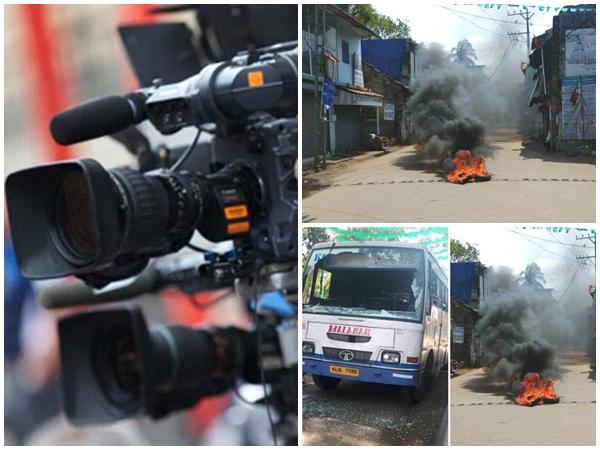 Wats App Harthal Journalists Under Surveilance