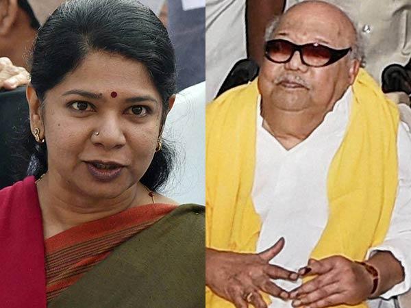 Bjp Leader H Raja Calls Kanimozhi Is An Illegitimate Child Of Dmk President Karunanidhi