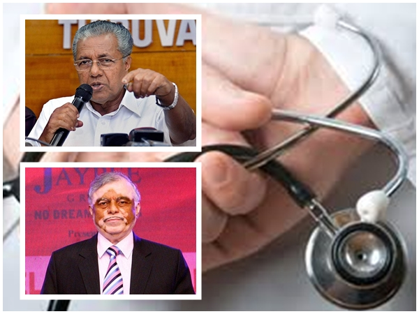 Karuna Medical Collage Issue Govt Waiting Governers Approval