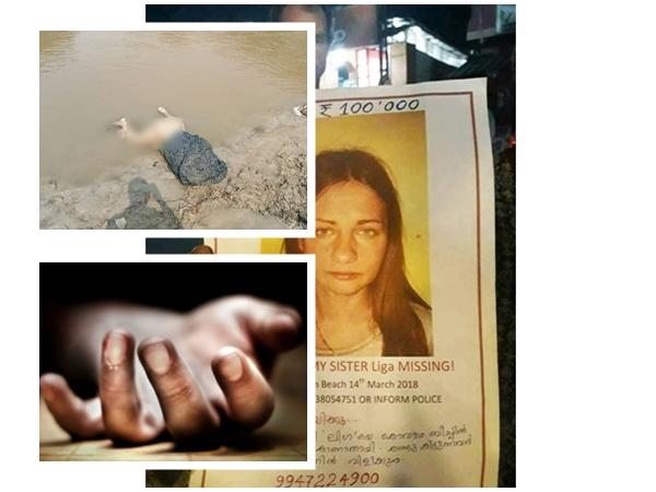 Leega Murder Case Police Investigation