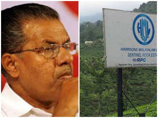 Setback For For Kerala Goverment In Case Against Harrison Malayalam