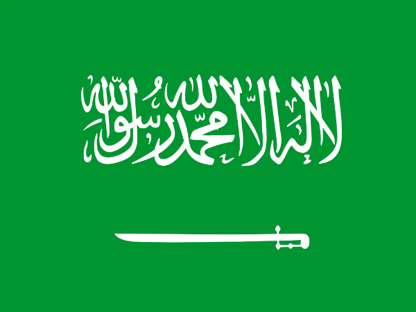 Saudi Arabia Security Agencies Arrests Nearly One Million People In Four Days
