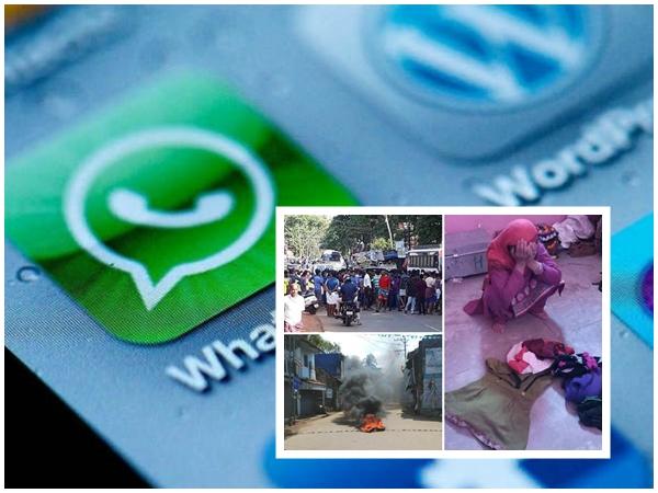 Social Media Harthal Group Admin Taken Custody