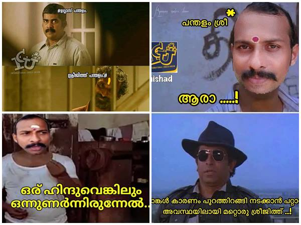 Social Media Trolls Mocking Sreejith Pandalam