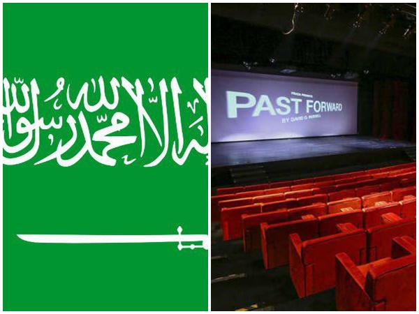 New Saudi Arabia Theaters Could Include Prayer Rooms