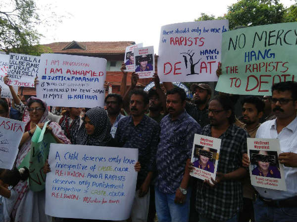 My Street My Protest Protest Held Across India Against Kathwa Rape