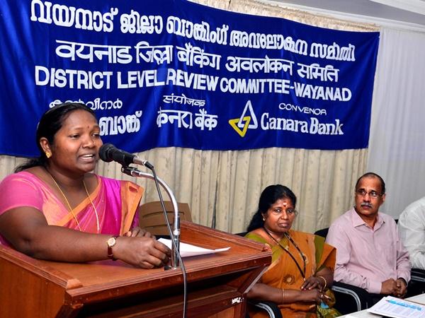 ജില്ലാതല ബാങ്കിംഗ് അവലോകനം: വായ്പയായി നല്കിയത് 6380 കോടി രൂപ