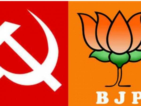 Cpim Bjp Workers Clash In Kannur