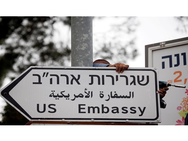 Us To Move Its Embassy To Jerusalem