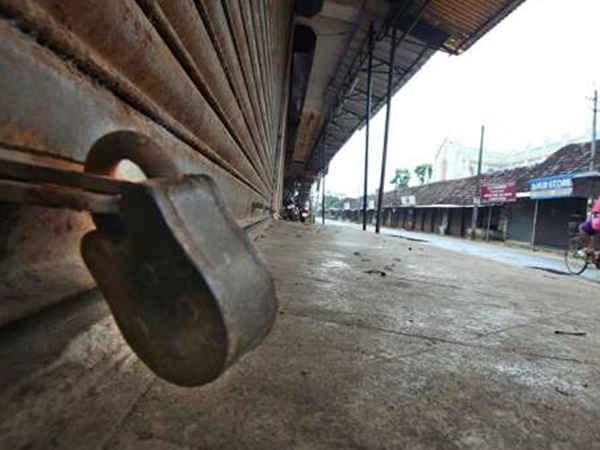 Bjp Announces Hartal In Cheriyanad Panchayath