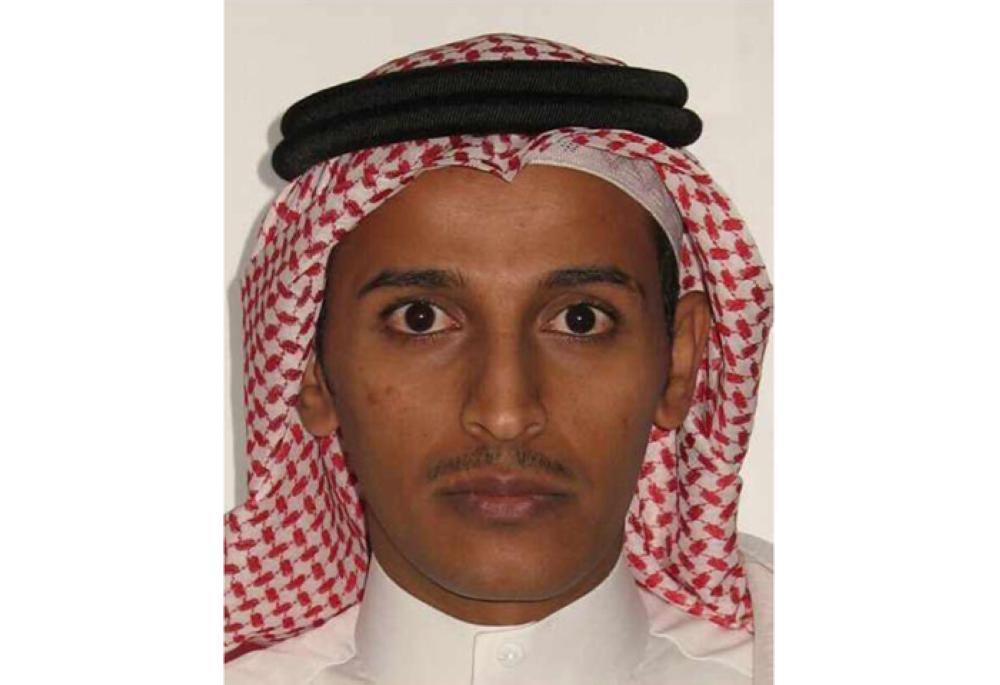 Suspected Terrorist Killed In Saudi