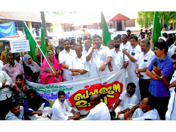 Warning Od Sea Attack Public Arranged March Against Higher Officials