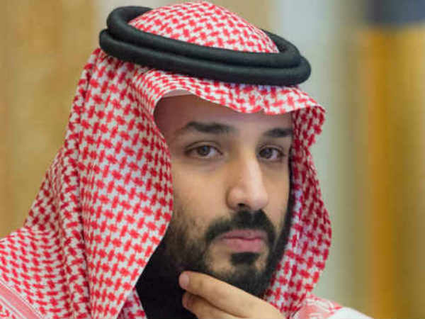Ethiopia Lobbies For Release Of Billionaire In Saudi Arabia